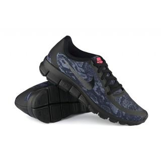 Buty biegowe Nike Free 5.0 V4 NS