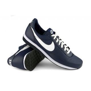 Buty Nike Elite