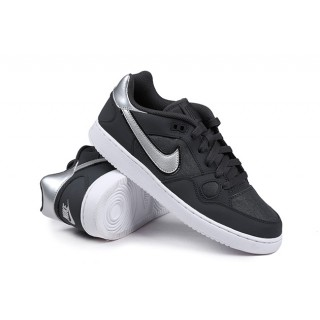 Buty Nike Son of Force